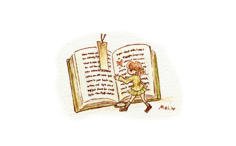私の愛する本たち