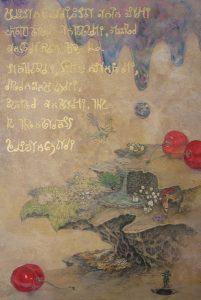WakamatsuMeiが2016年に制作した、マザーグース『ソロモン・グランディ』をテーマにした作品。『ソロモン・グランディの生涯』というタイトルのアクリル画。小さな生き物で人の生涯を表現している。独自の文字や大きく描かれたサクランボも特徴。