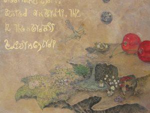 WakamatsuMeiが2016年に制作した『ソロモン・グランディの生涯』という作品のサクランボと独自の文字の描かれた部分のアップ